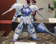 HG Gundam Kimaris