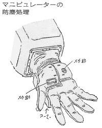 File:Rx-79g-desertequipment-hand.jpg