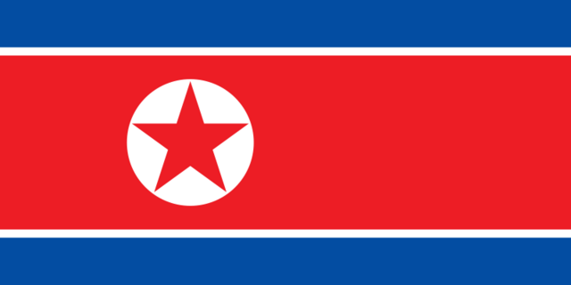 File:North Korea.png