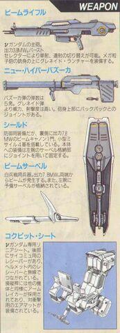 File:Nu-weapon.jpg