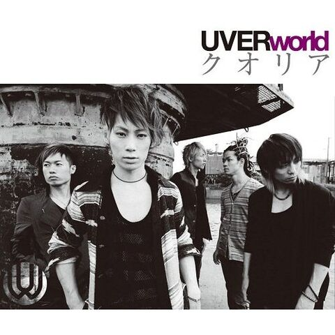 File:UVERworld Qualia Single Cover.jpg