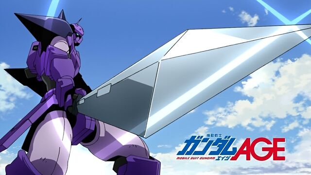 File:Elmeda Sword.jpg