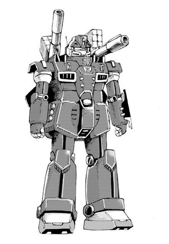 File:Guncannon III Archer.jpg
