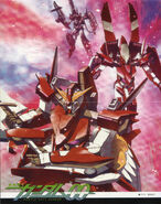 Gundam Throne Team Trinity