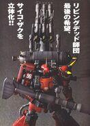 MS-06R Zaku High Mobility Type1