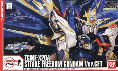 File:HGSEED-StrikeFreedomGundam-GFT.jpg