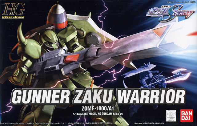 File:HG Gunner Zaku Warrior Cover.png