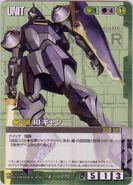 Rf-kyan card