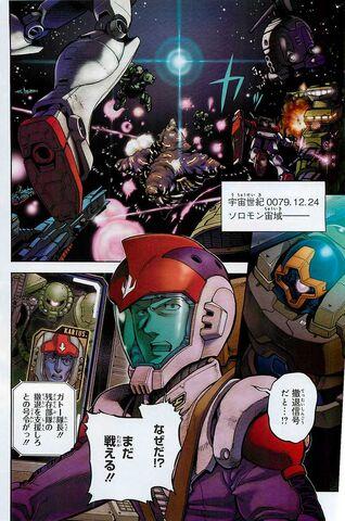 File:Stardust Memory Rebellion 02.jpg