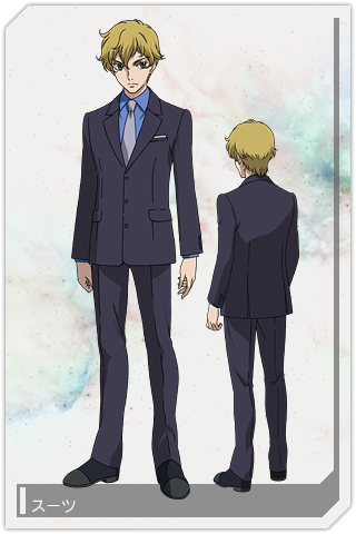 File:Graham - In suit.png