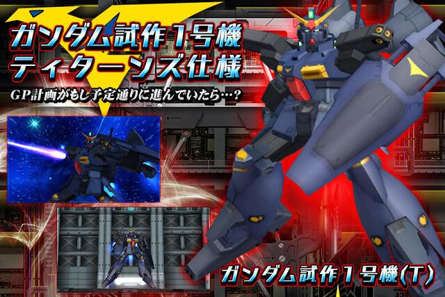 File:GP01 Titans.jpg