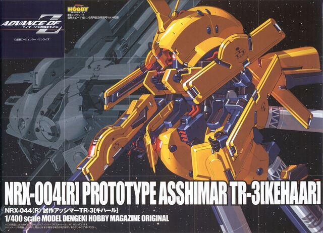 File:Dengeki Hobby - NRX-044(R) Prototype Asshimar TR-3 (Kehaar).jpg