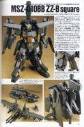 MSZ-010BB