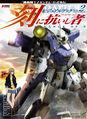 Thumbnail for version as of 13:45, September 22, 2011