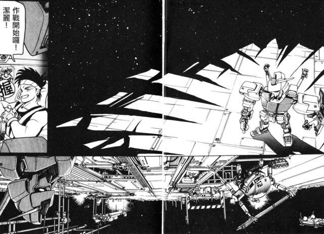 File:Double-Fake Under The Gundam003.jpg