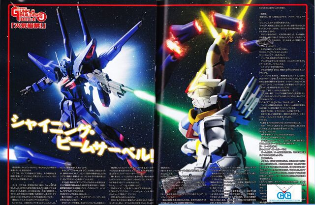 File:Model Suit Gunpla Builders Beginning J - Battle 01.jpg
