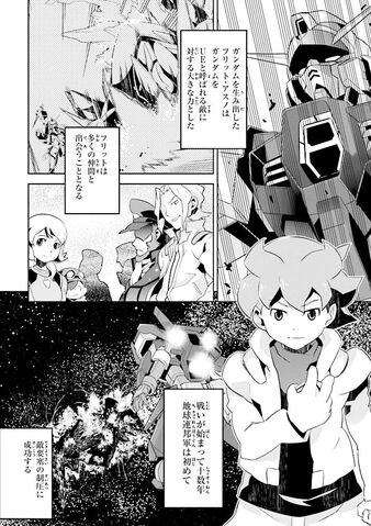 File:Gundam AGE Final Evolution scan 2.jpg