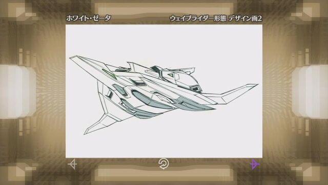 File:White Zeta 03.jpg