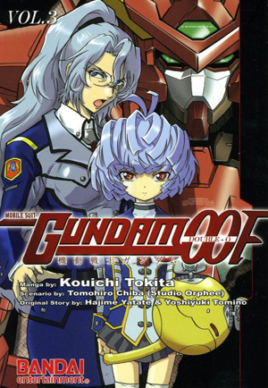 File:Gundam00F-3.jpg