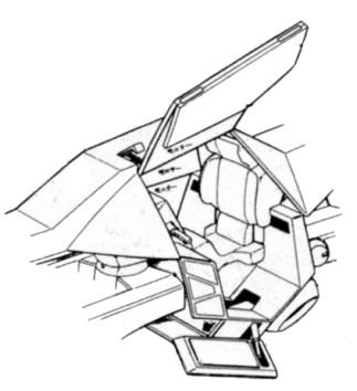 File:Battlebikeb-cockpit.jpg