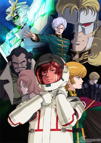 File:Gundam UC Episode 6' Posters.jpg