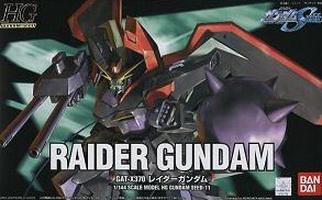 File:Hg raider.jpg