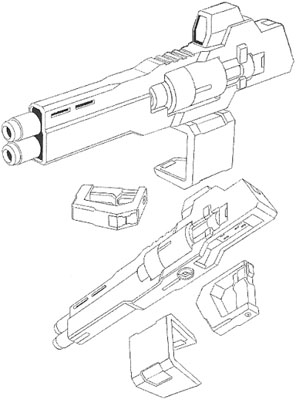 File:Gn-003-gnmachinegun.jpg