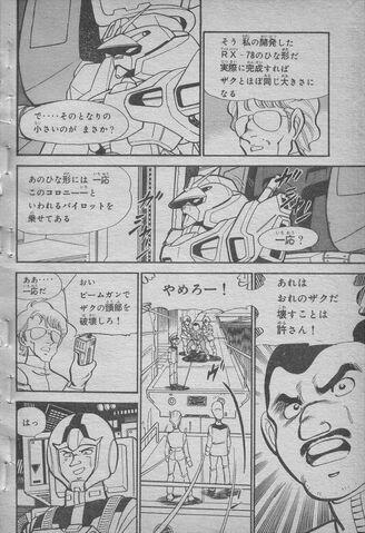 File:Gundam Magazine 2.jpg