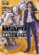 Legend of the Universal Century Heroes MSV-R Vol.2