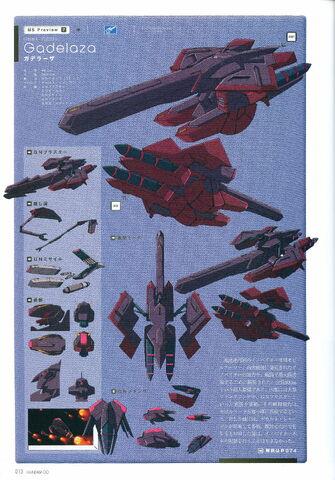 File:Gadelaza Weapons.jpg