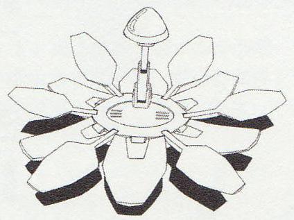 File:Bud Carrier-Inner Open.jpg