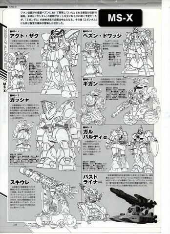 File:Gundam014.jpg