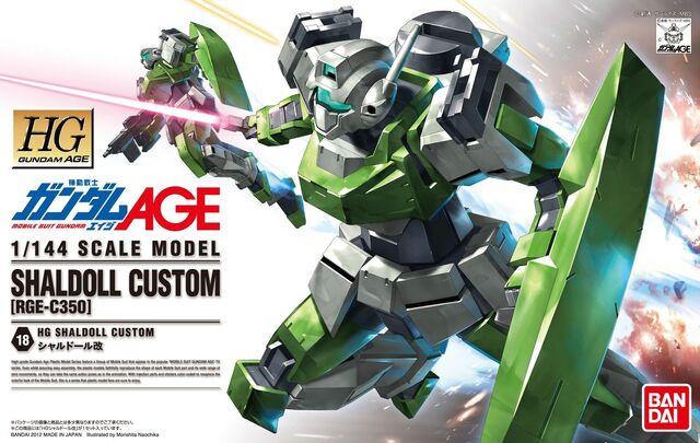 File:Hg shaldoll custom boxart.jpg