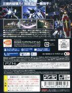 DWarriors Gundam R - PSVita - back
