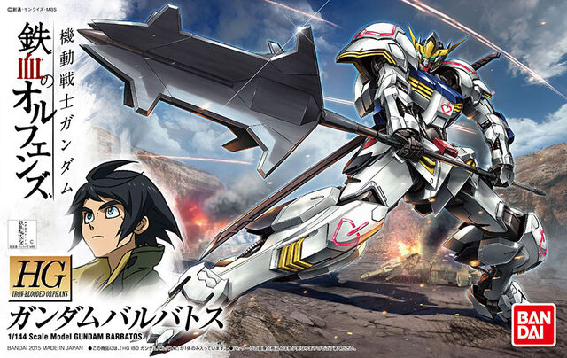 File:HG Gundam Barbatos.jpg