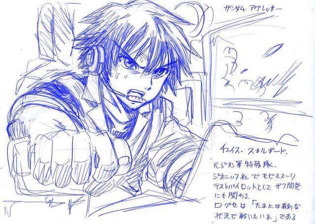 File:Aggressor 06.jpg