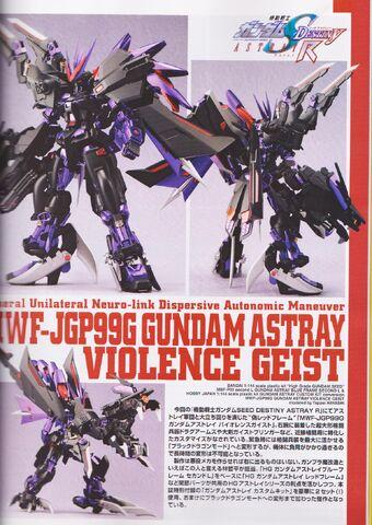 File:Gundam Astray Violence Geist.jpg