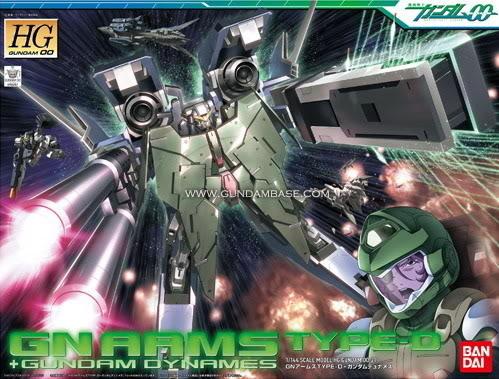 File:Gbs1 sep Gundam box 01.jpg