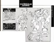 MSM-07E Z'Gok-E - Specifications and Design