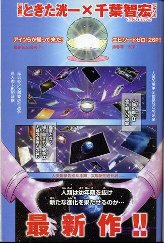 File:Gundam-exa-1-chs-001.jpg