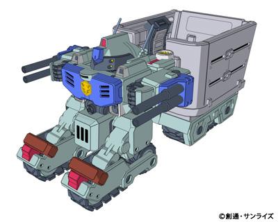 File:Gunpanzer 2.jpg