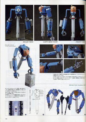 File:Gundam 00N Xiaoshou2.jpg