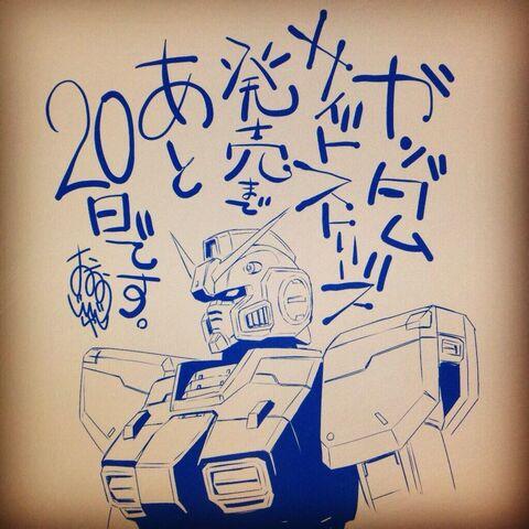 File:Junji Ohno 013.jpg