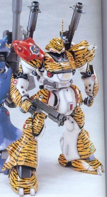 File:Miracle Tiger.jpg