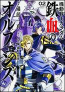 IRON-BLOODED ORPHANS (Manga) Vol.2.jpg