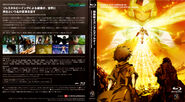 MSG00 SpecialEdition1 - BD Cover