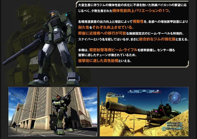 File:134106848989113112646 img ms-gm sniper custom.jpg