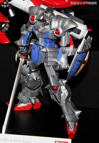 File:Knight Gundam pic 12.jpg