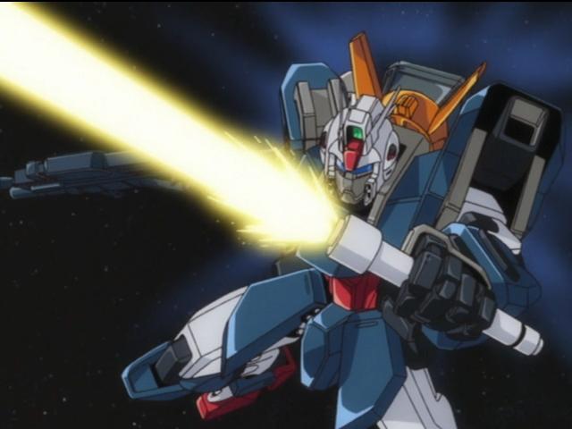 Gundam For The Barrel: Gundam Wiki: The Game