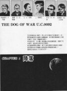The Dog of War U.C. 00922